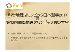 2013-1_test_ページ_01