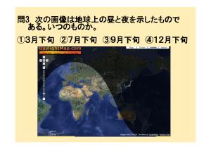2013-1_test_ページ_02