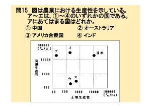 2013-1_test_ページ_04