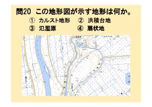 2013-1_test_ページ_05