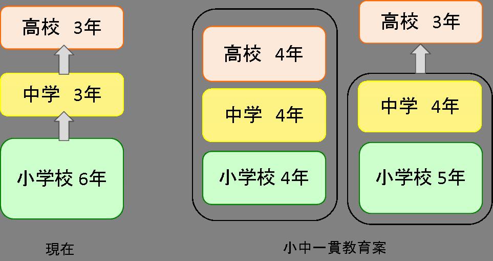 20140802_1