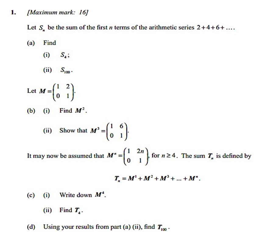 数学 数学 中3 問題 : ... 試験問題 | ロジムラボ lojim lab